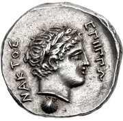 Stater - Ipponax -  reverse