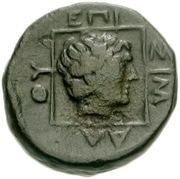 Bronze Æ15 - Simalos – reverse