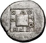 Tetradrachm - Herodotos – reverse