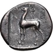 Drachm - Athenes – reverse