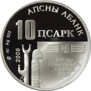 10 Apsars (V.G. Ardzynba) -  obverse