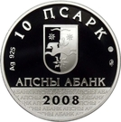 10 Apsars (15th Anniversary of the Victory) – obverse