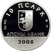 10 Apsars (15th Anniversary of the Victory) -  obverse