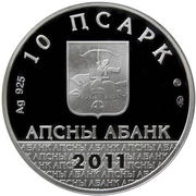 10 Apsars (The Dormition Cathedral of Lykhny; gold-plating) – obverse