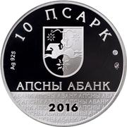 10 Apsars (CONIFA-2016) -  obverse