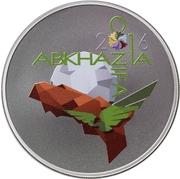 10 Apsars (CONIFA-2016) -  reverse