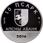 10 Apsars (Akua; gold-plating) -  obverse