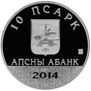 10 Apsars (Georgiy Dzidzaria) -  obverse