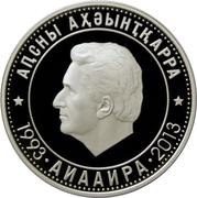 10 Apsars (Vladislav Ardzinba) -  reverse