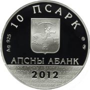 10 Apsars (20 years of liberation of the town of Gagra) – obverse