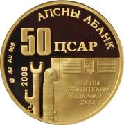 50 Apsars (V. G. Ardzynba) -  obverse