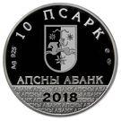 10 Apsars (Nestor Lakoba) – obverse