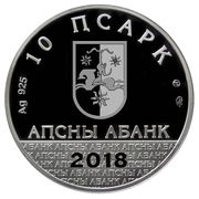 10 Apsars (Nestor Lakoba) -  obverse