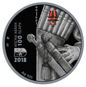 100 Apsars (Abkhazian hundred) – obverse