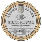 10 Apsars (Sergey Bagapsh) – obverse
