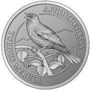 2 Apsars (Common blackbird) – reverse