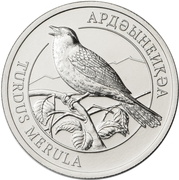 2 Apsars (Common blackbird) – reverse