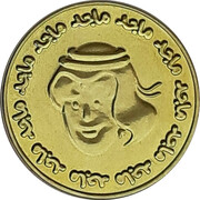 Golden Medal of Majid – obverse