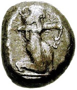 Siglos - Darius I / Xerxes I - 522-465 BC (THE ROYAL COINAGE - 2nd type) – obverse