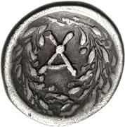 Hemidrachm (Uncertain mint) – reverse
