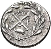 Hemidrachm (Patrai) -  reverse