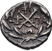 Hemidrachm (Patrai) – reverse