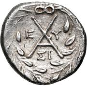Hemidrachm (Sikyon) -  reverse