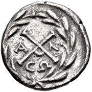 Hemidrachm (Antigoneia) – reverse