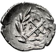 Hemidrachm (Elis) -  reverse