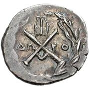 Hemidrachm (Megara) -  reverse