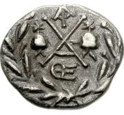 Hemidrachm (Lakedaimon) -  reverse