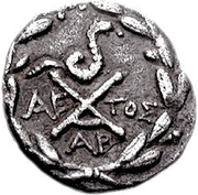Hemidrachm (Epidauros) – reverse