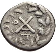 Hemidrachm (Corinth) – reverse