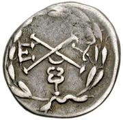 Hemidrachm (Phenaios) – reverse