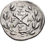Hemidrachm (Elis - IX. 6.) – reverse