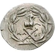 Hemidrachm (Aigeira) – reverse