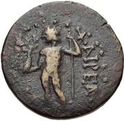 Tetrachalkon (Corinth) – obverse