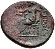Tetrachalkon (Argos) – reverse