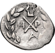 Hemidrachm (Megara) – reverse