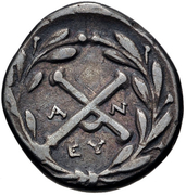 Hemidrachm (Antigoneia) -  reverse