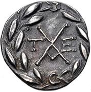 Hemidrachm (Tegea) -  reverse