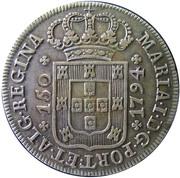 150 Réis - Maria I – obverse