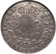 "1200 Réis - Luis I (Countermarked issue over ""960 Réis - João VI; Brazil"") – reverse"