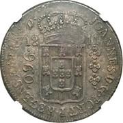 "1200 Réis - Luis I (Countermarked issue over ""960 Réis - João Regent; Brazil"") – reverse"