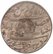 600 Réis (Countermarked over 1 Rupee - Shah Alam II; India - British) – reverse