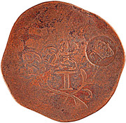 80 Réis - Luiz I (Countermarked issue over