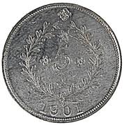 5 Réis - Carlos I (Pattern) – reverse