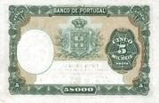 5000 Reis (5 Mil Reis) – reverse