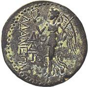 Bronze Æ23 - Diodotos – reverse