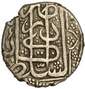 1 Rupee - Shah Shuja al-Mulk -  obverse
